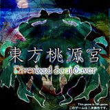 東方桃源宮 ~ Riverbed Soul Saver.封面.jpg