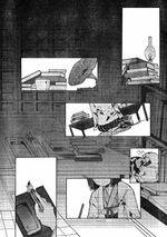 稗田邸内部(记忆幻想乡5)