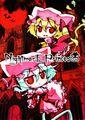 Nightmare PrincesS