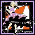 Unclear - EP