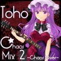 TOHO CHAOS MIX 2