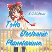 TOHO ELECTRONIC PLANETARIUM