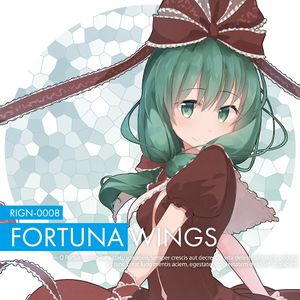 Fortuna Wings封面.jpg