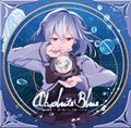Absolute Blue 四面疏歌 ~ 追イ詰メラレタ賢シキ少女ハ