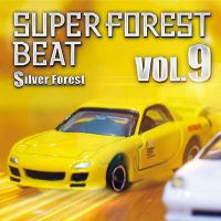 Super Forest Beat VOL.9