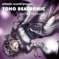 TOHO BEATRONIC - orchid bloom -