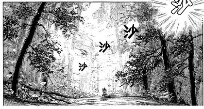 魔法森林林中(铃奈庵第8话10)