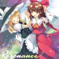 Resonance - レゾナンス -