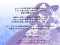 秘封噩梦日记Congratulation1.png