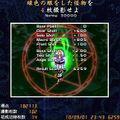 文花帖DS分值总论-7.jpg