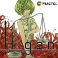 Higan