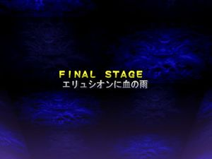 Stage 6 背景