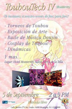 TouhouTech 4 Monterrey宣传图1.jpg