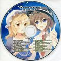 COMICMARKET 80 Omake CD 東方儚航路版