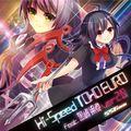Hi-Speed TOHO EURO feat.黒崎朔夜 ver.2.0封面.jpg
