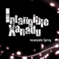 Incomplete Spring