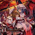 紅-KURENAI- Singles Best vol.3 ~ヒトリシズカ~封面.jpg