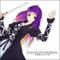 Concerted Gensoukyou - 五線譜の上の幻想