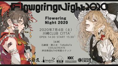 Flowering Night 2020