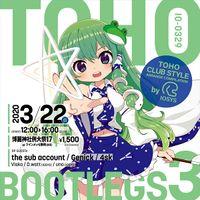 TOHO BOOTLEGS 3