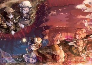 求代目的红茶会_科学世纪的露天咖啡座插画8