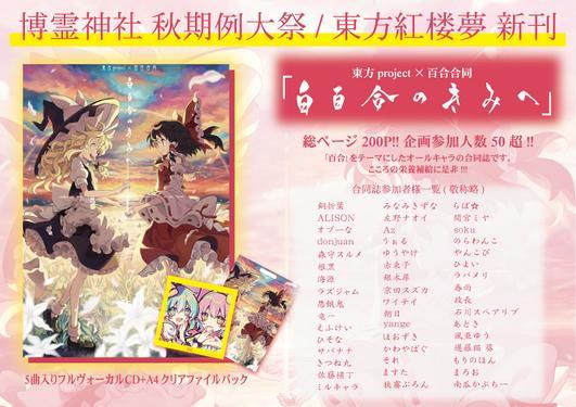 白百合のきみへ预览图1.jpg