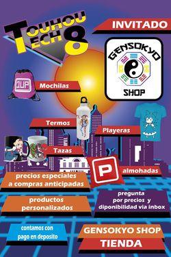TouhouTech 8 Mexico City宣传图4.jpg