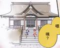 博丽神社(茨歌仙45话1).png