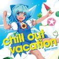 chill out vacation