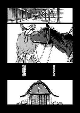 涙川にて预览图1.jpg