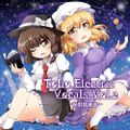 Toho Electric Vocals Vol.2