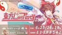 东方LiveParty插画32