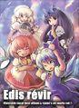 Edis revir -Riverside vocal best album & ryuno's art works vol.1-