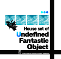 House set of