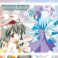 TOUHOU RUSH !! - RushDance in the groove -