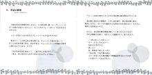 10-11页