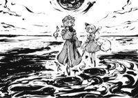 儚月抄小说插图7-4.jpg