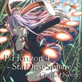 P Horizon 4 -StarDust Sphere-
