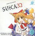 Suica32