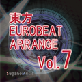 東方EUROBEAT ARRANGE Vol.7