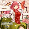 Ancient Story封面.jpg