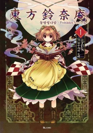 韩版第一卷