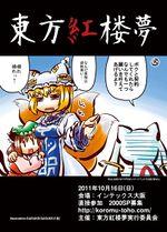 红楼梦7漫画2