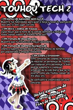 TouhouTech 2 Monterrey宣传图1.jpg