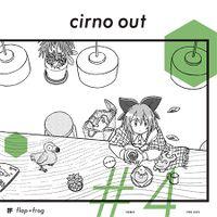 cirno out #4