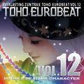 TOHO EUROBEAT VOL.12 DOUBLE DEALING CHARACTER