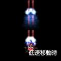 「鬼神磷火术」低速(地灵殿Manual).png