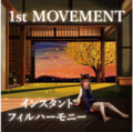 1st MOVEMENT封面.png