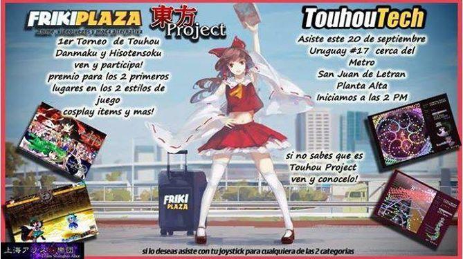 TouhouTech 1 Mexico City宣传图1.jpg
