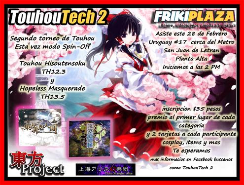 TouhouTech 2 Mexico City宣传图1.png